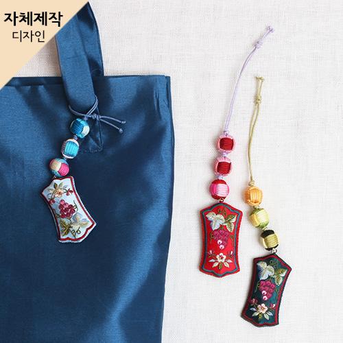 포도나무 키링・노리개