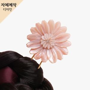 자개꽃 뒤꽂이(분홍색)