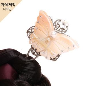 크리스탈 자개 나비 뒤꽂이