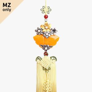 호박 나비 치마술 노리개(황토색)